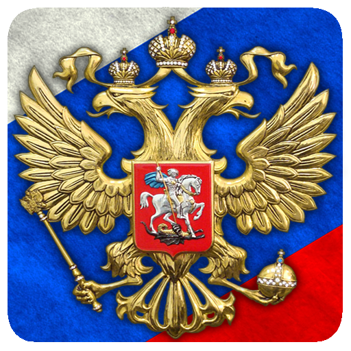 Президент России Android APK Download Free By A&A Apps