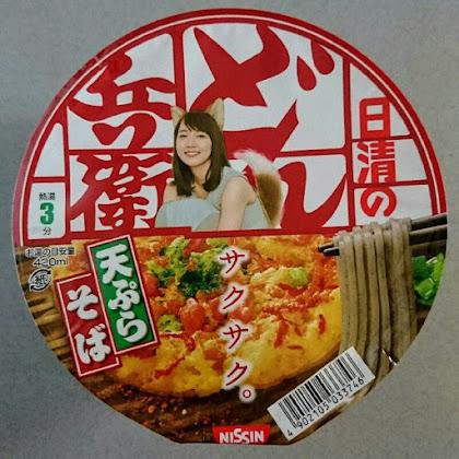 日清のどん兵衛 天ぷらそば [東]