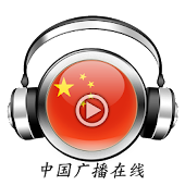 China Radio Online