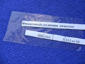 Photo: 20 грн цвет передан не очень удачно..