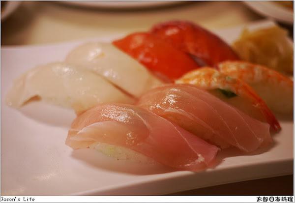 五十年太郎日式料理屋
