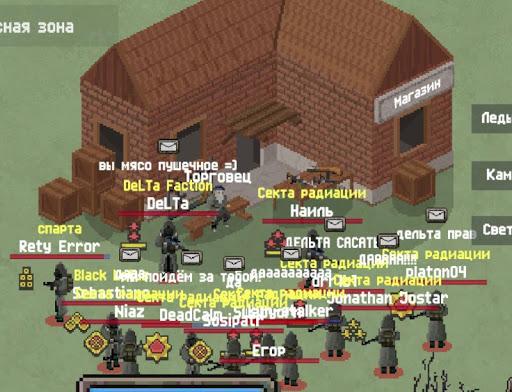 Zombix Online  captures d'écran 1