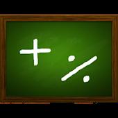 Math Formula ( গণিতের সূত্র )