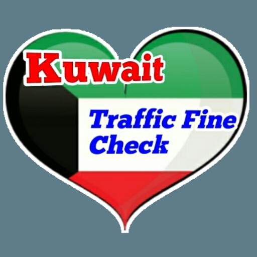 Kuwait Traffic Fines and Immigration check