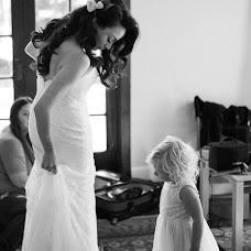 Wedding photographer Alena Evteeva (Limchik). Photo of 13.07.2017