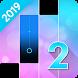 Piano Games - 無料音楽ピアノ・ゲーム2019 - Androidアプリ
