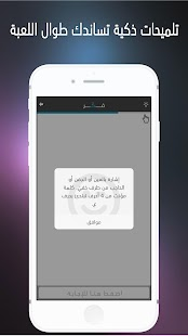 ‫فكر ـ Think‬‎- screenshot thumbnail