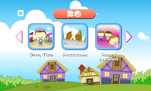 玩教育App|英语童谣 Nursery Ryhmes 动画视频朗读+歌唱免費|APP試玩