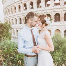Wedding photographer Katya Mackevich (Fruza88). Photo of 11.04.2016