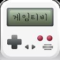 게임티비 간단한 게임같은 tv재방송 icon