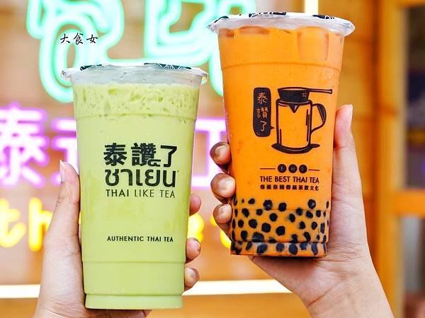 泰讚了thai like tea 通化店