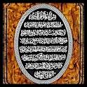 Ayatul Kursi - Verse of Throne icon