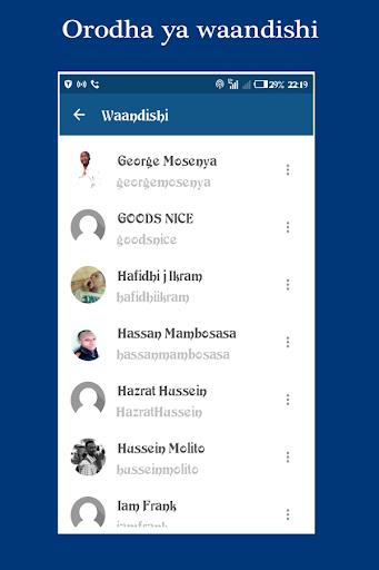 Hadithi screenshot 4