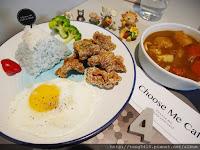 初米咖啡 Choose me Cafe&Meals 台中一中店