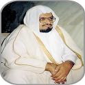 Ali Jaber Quran mp3 icon