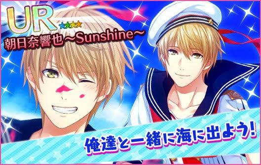 【画像】UR朝日奈響也~Sunshine~