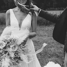 Wedding photographer Sergey Tereschenko (tereshenko). Photo of 30.07.2018
