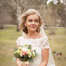 Wedding photographer Yuliya Kornilova (JuliaKornilova). Photo of 13.03.2018