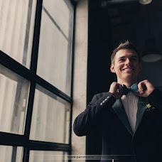 Wedding photographer Leonid Parunov (parunov). Photo of 02.04.2014