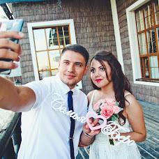 Wedding photographer Irina Yudova (irinaaa). Photo of 08.08.2017
