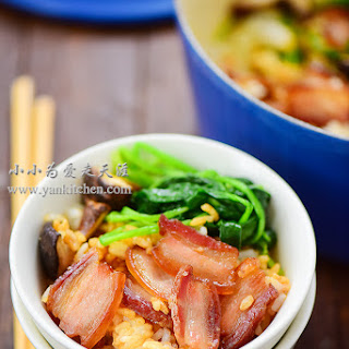 Rice and Chinese cured pork belly