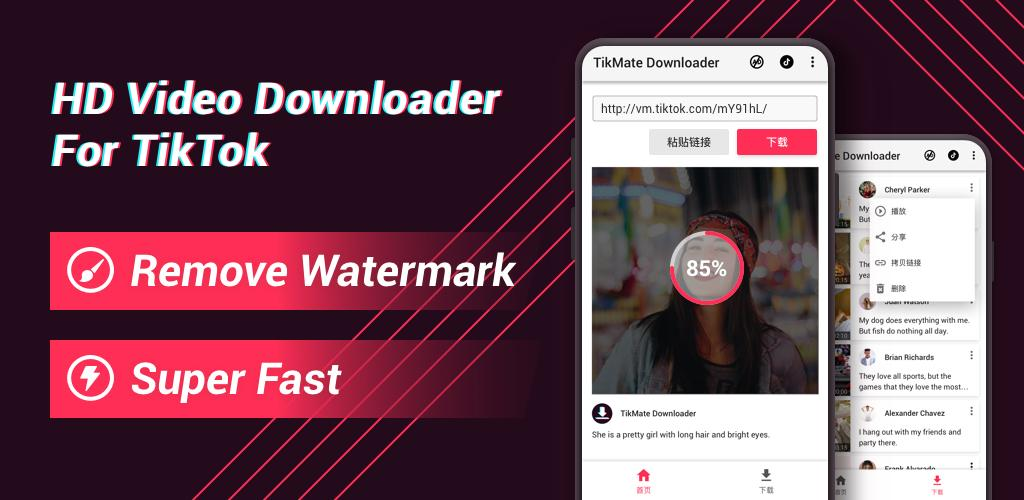 Tik Mate Downloader - Video Downloader For Tik Tok No Watermark Mod APK