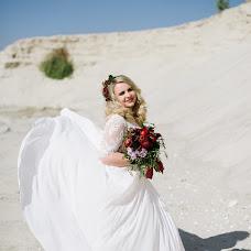 Wedding photographer Sofіya Yakimenko (sophiayakymenko). Photo of 21.06.2018