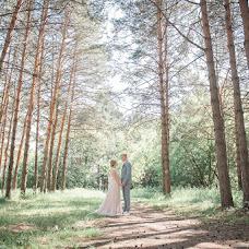 Wedding photographer Maksim Sokolov (Letyi). Photo of 08.11.2018