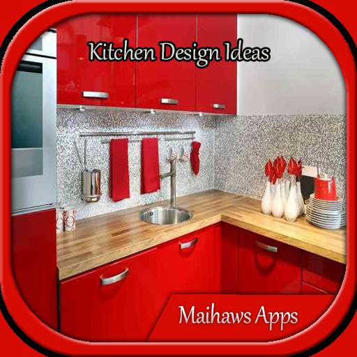 最好的廚房設計理念 生活 App LOGO-APP試玩