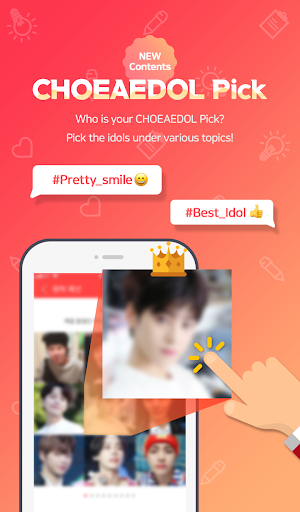 CHOEAEDOL♡ screenshot 4