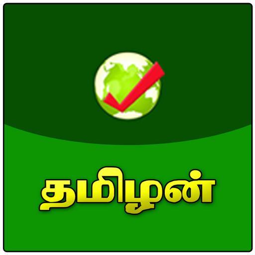 TamilanTv