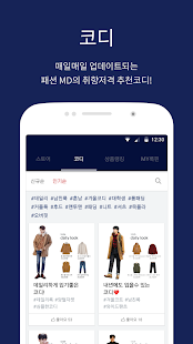 Lookpin - korean men's clothes - náhled