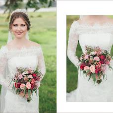 Wedding photographer Anastasiya Kostromina (akostromina). Photo of 15.09.2017