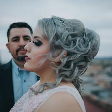 Wedding photographer Jannett Pérez (JanFotografia). Photo of 15.03.2018