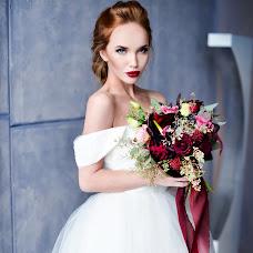 Wedding photographer Natasha Zabavina (ZABAVINATASHA174). Photo of 14.11.2016