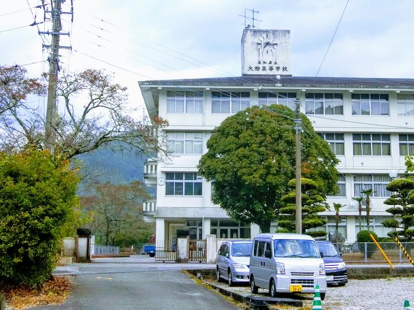 大栃高校校舎