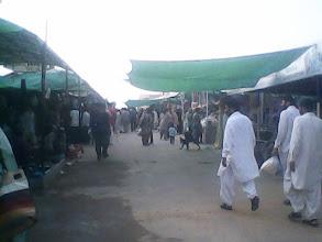 Photo: Sunday Bazar Defence DHA