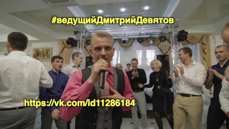 Дмитрий Девятов в Ростове-на-Дону