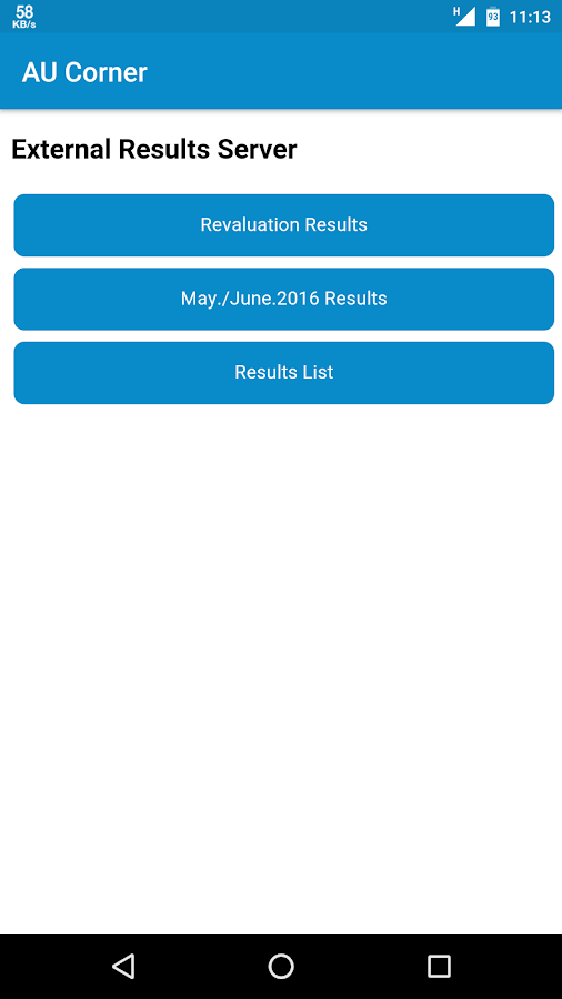 Anna university Results 2017- screenshot