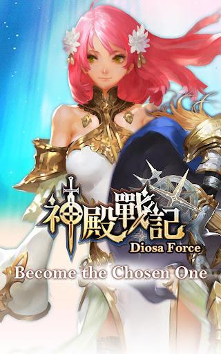 Diosa Force 5.0.5 screenshots 8