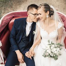 Fotografer pernikahan Kristina Kutiščeva (kristafoto). Foto tanggal 26.04.2019