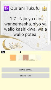 Swahili Quran Audio 310.0.0 MOD Apk Download 1