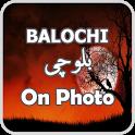 Write Balochi on Photos – Baloch Keyboard icon