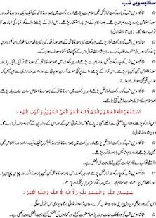 Shab e Qadr - náhled