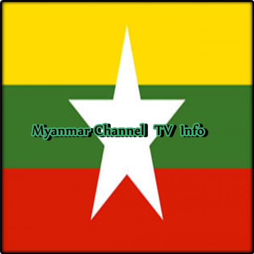 Myanmar Channel TV Info