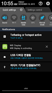 Wifi Display (Miracast) screenshot 2