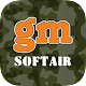 GM Softair Download for PC Windows 10/8/7