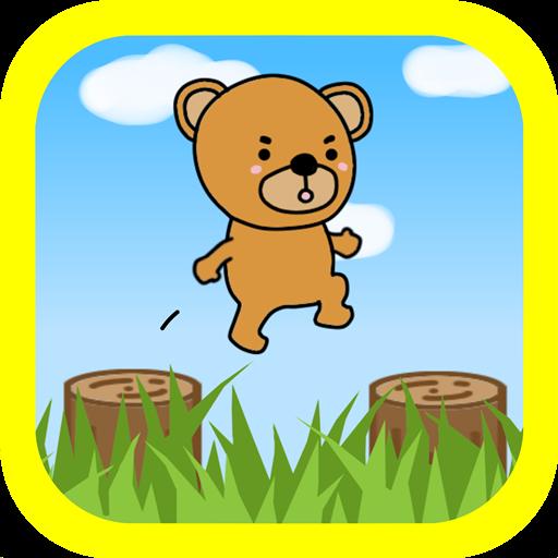 Hopping Brown Bear
