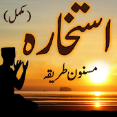 khawab nama hazrat yousuf in urdu pdf