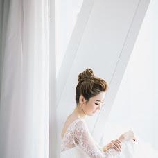 Wedding photographer Nattapol Jaroonsak (DOGLOOKPLANE). Photo of 09.08.2017